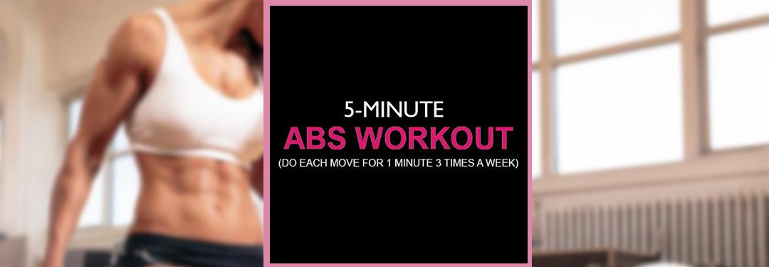 Exercice à 5 minutes d'exercices de six personnes à la maison   – abdomino